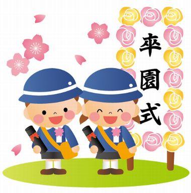 sotuenshikifukusou-hahaoya