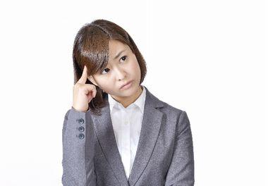 rtoukaishimashita-tukaikata